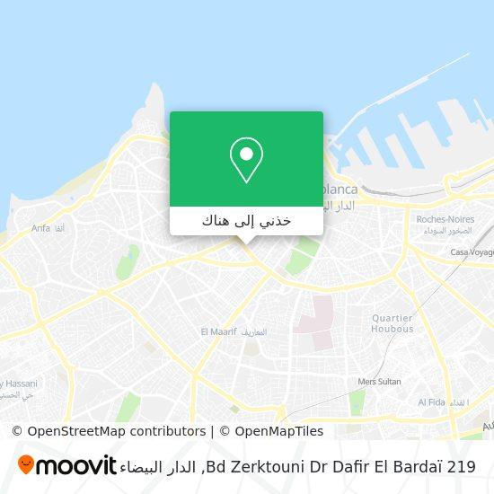 خريطة 219 Bd Zerktouni Dr Dafir El Bardaï