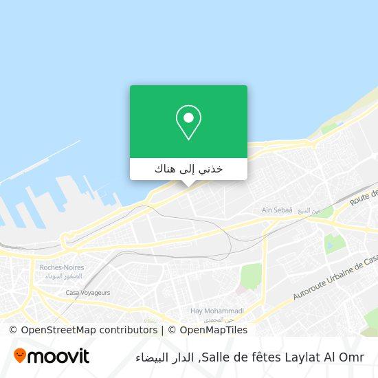 خريطة Salle de fêtes Laylat Al Omr