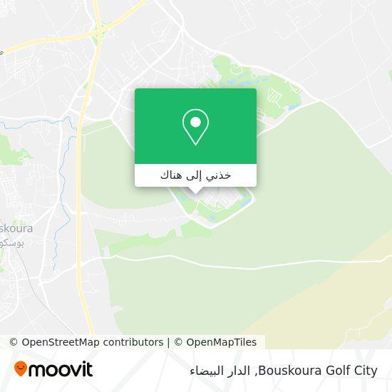 خريطة Bouskoura Golf City
