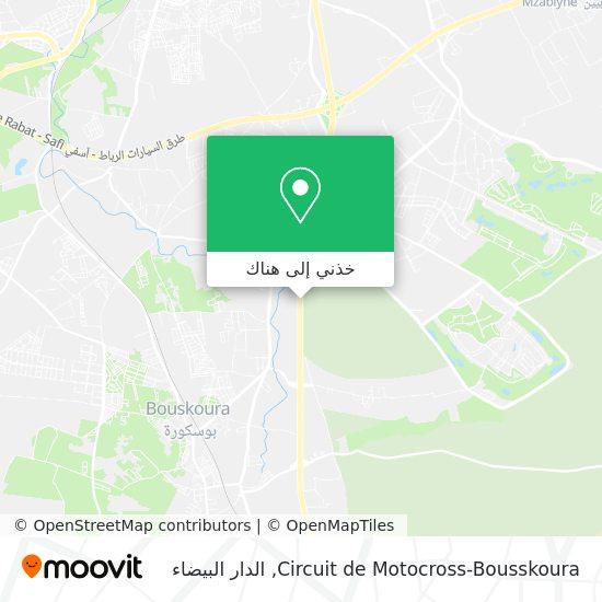 خريطة Circuit de Motocross-Bousskoura