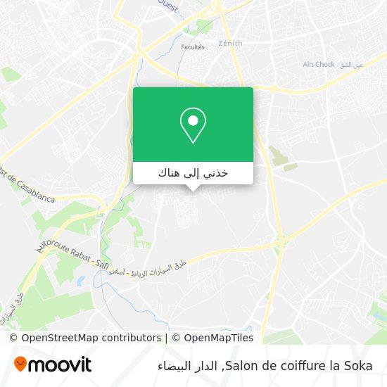 خريطة Salon de coiffure la Soka