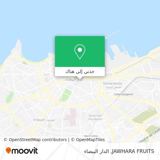 خريطة JAWHARA FRUITS