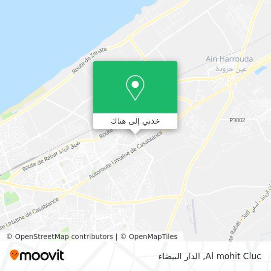 خريطة Al mohit Cluc