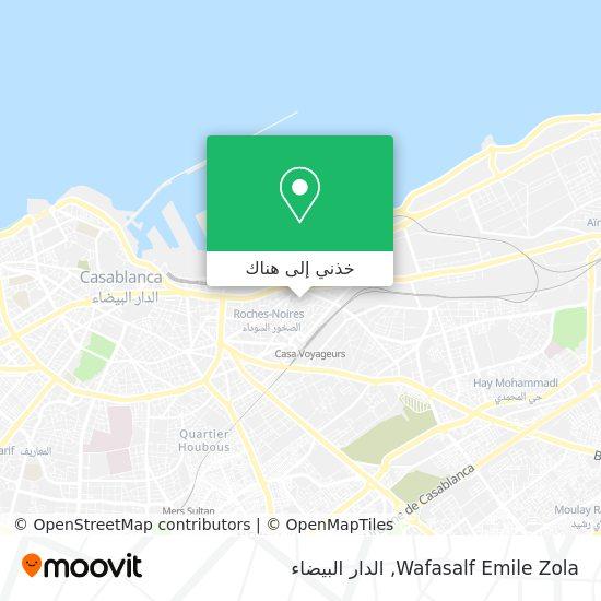 خريطة Wafasalf Emile Zola