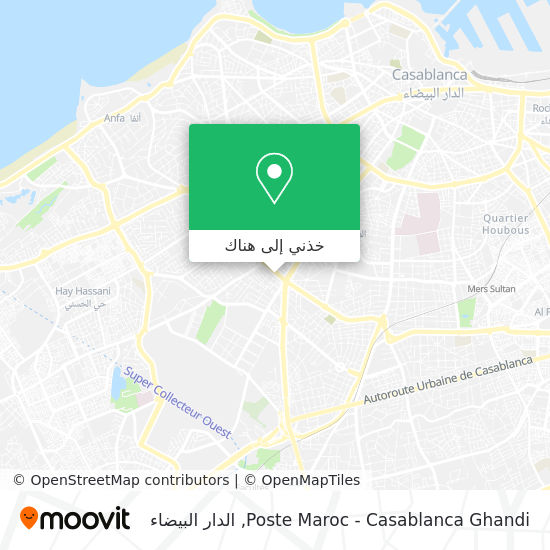 خريطة Poste Maroc - Casablanca Ghandi