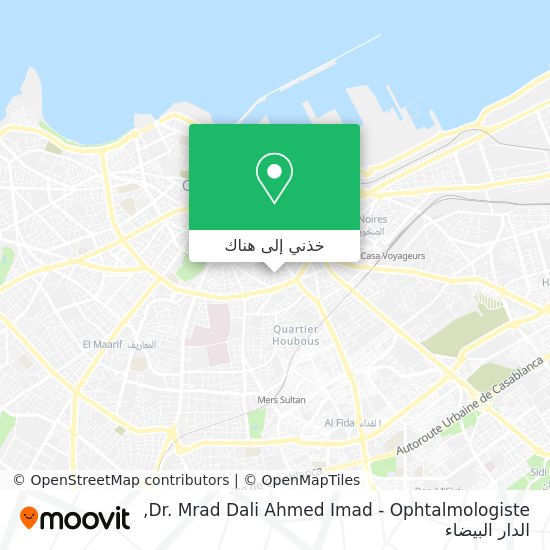 خريطة Dr. Mrad Dali Ahmed Imad - Ophtalmologiste