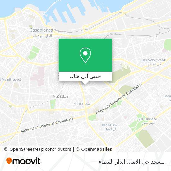 خريطة مسجد حي الامل