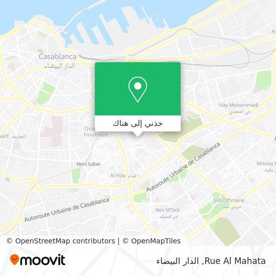 خريطة Rue Al Mahata