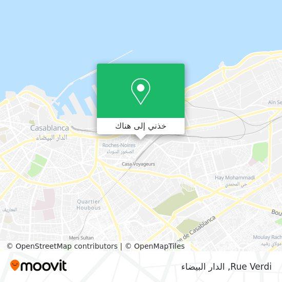 خريطة Rue Verdi