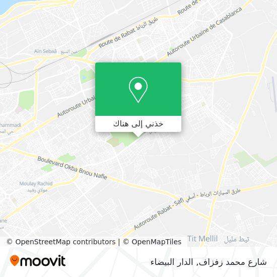 خريطة شارع محمد زفزاف