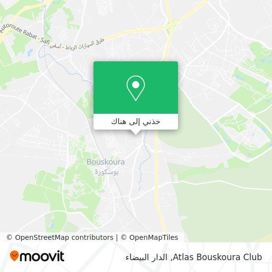 خريطة Atlas Bouskoura Club