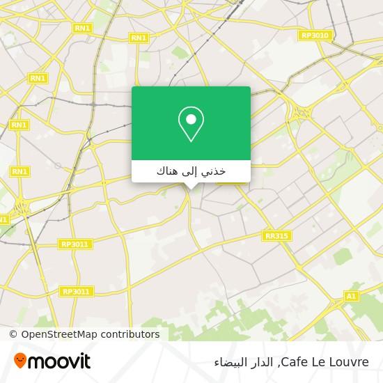 خريطة Cafe Le Louvre