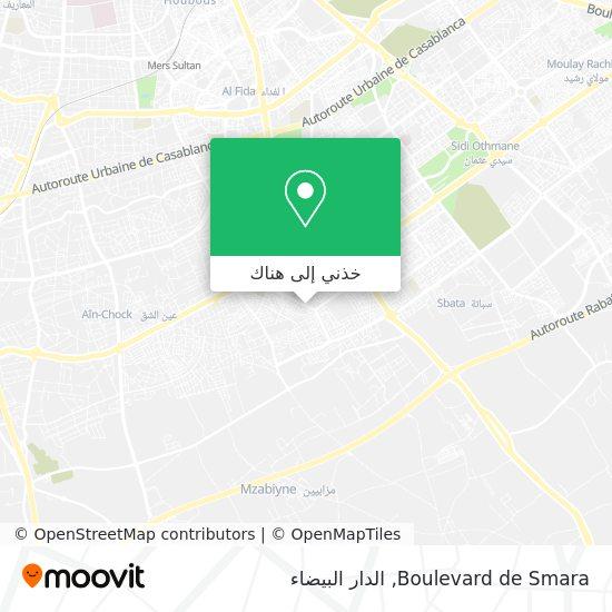 خريطة Boulevard de Smara