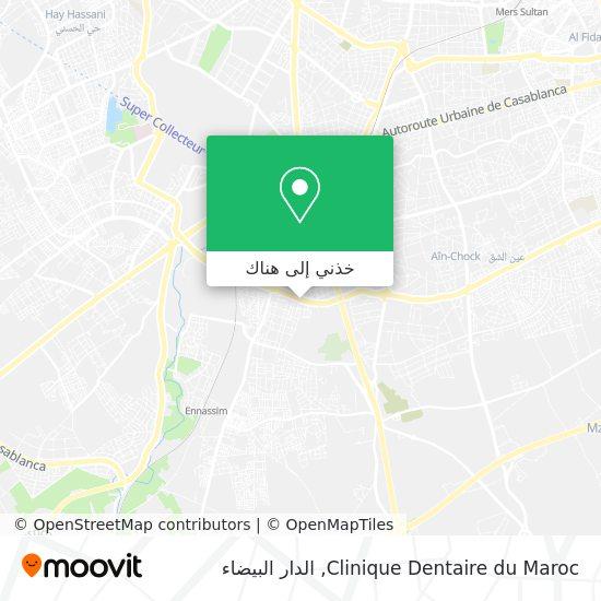 خريطة Clinique Dentaire du Maroc
