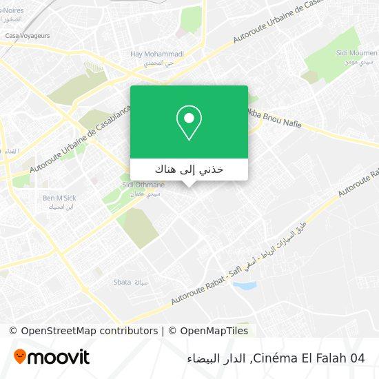 خريطة Cinéma El Falah 04