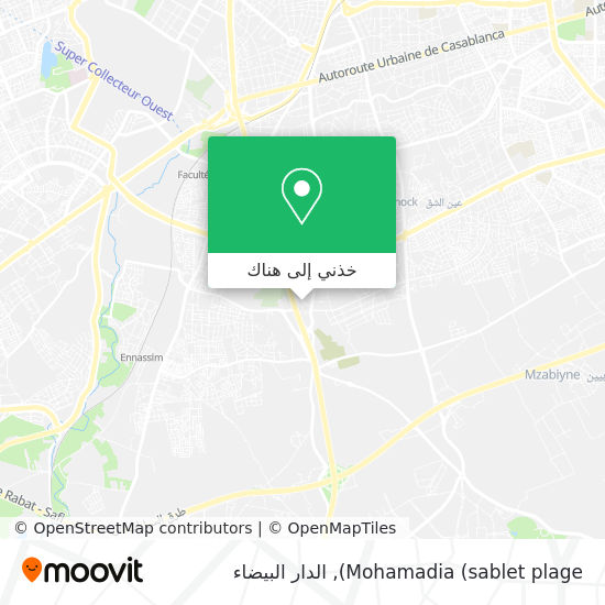 خريطة Mohamadia (sablet plage)