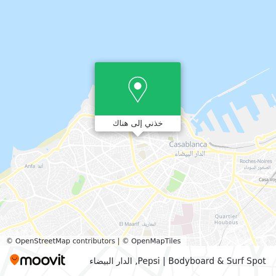 خريطة Pepsi | Bodyboard & Surf Spot