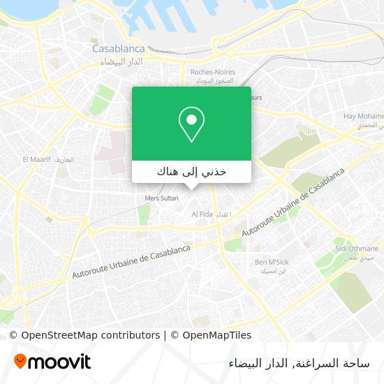 خريطة ساحة السراغنة
