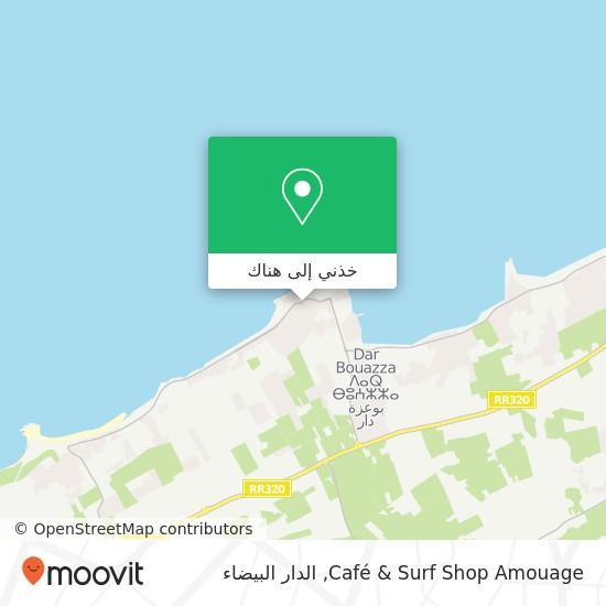 خريطة Café & Surf Shop Amouage