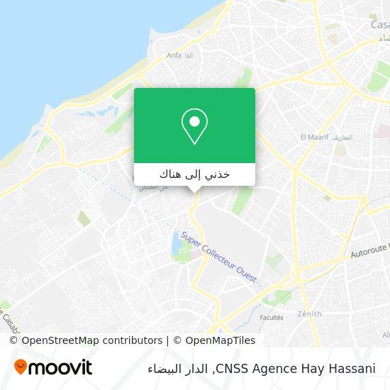 خريطة CNSS Agence Hay Hassani
