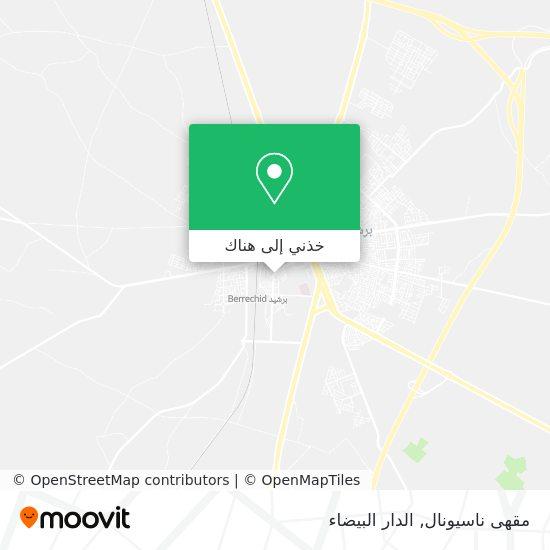 خريطة مقهى ناسيونال, زنقة دكالة برشيد, برشيد