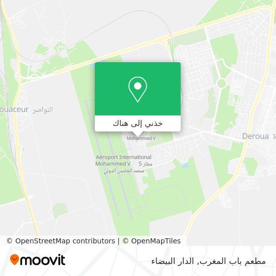 خريطة مطعم باب المغرب