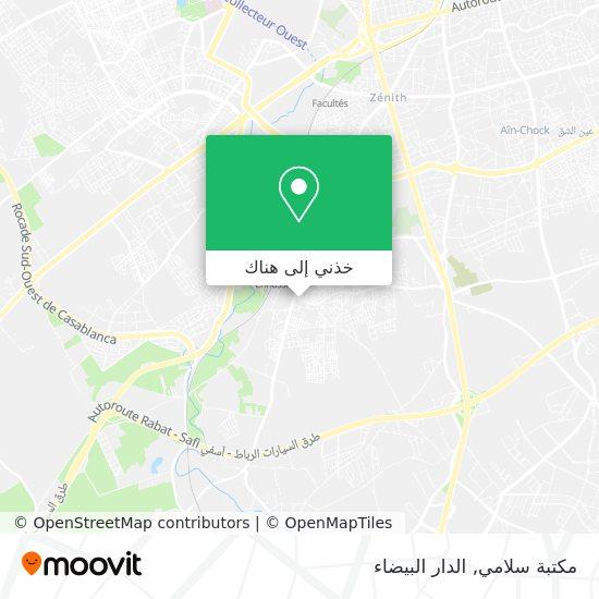 خريطة مكتبة سلامي