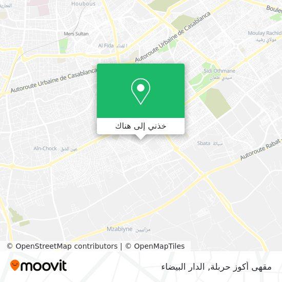 خريطة مقهى أكوز حربلة