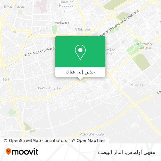خريطة مقهى أولماس