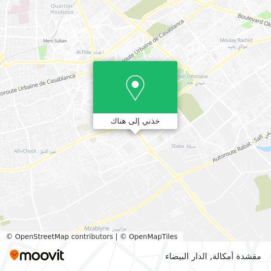 خريطة مقشدة أمكالة