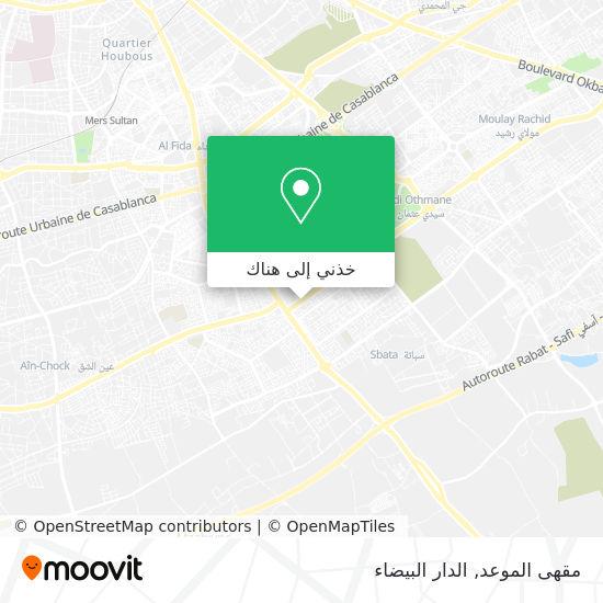 خريطة مقهى الموعد