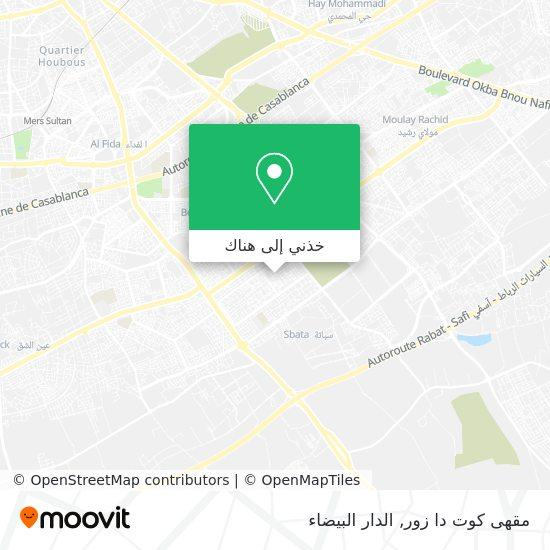 خريطة مقهى كوت دا زور