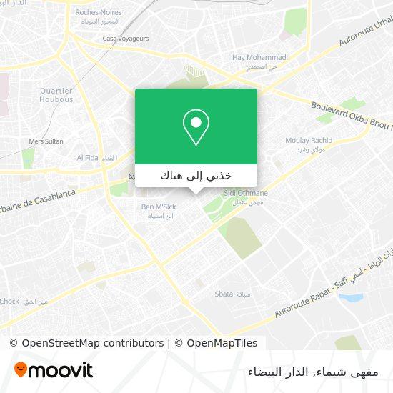 خريطة مقهى شيماء