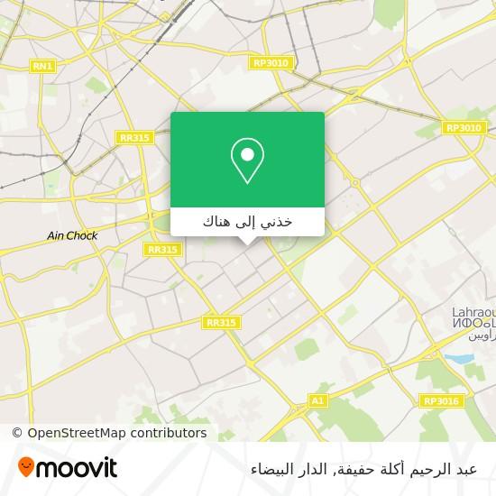 خريطة عبد الرحيم أكلة حفيفة