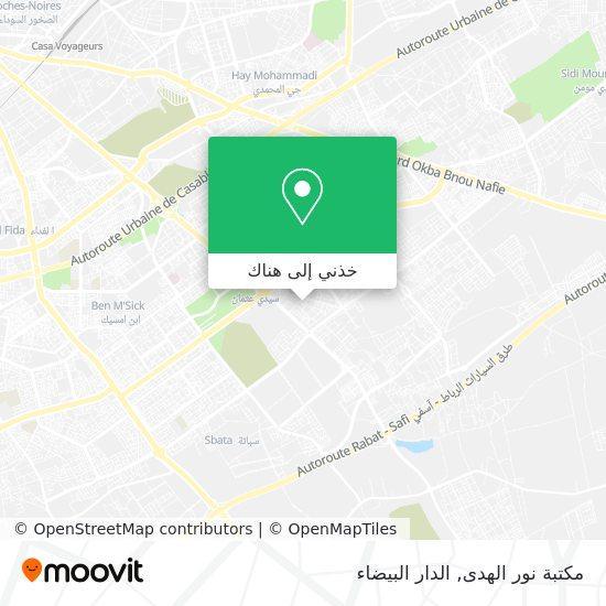 خريطة مكتبة نور الهدى