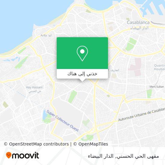 خريطة مقهى الحي الحسني