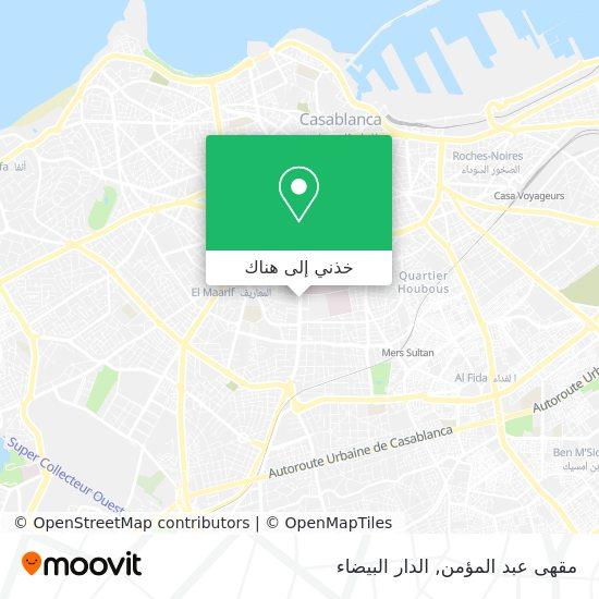 خريطة مقهى عبد المؤمن