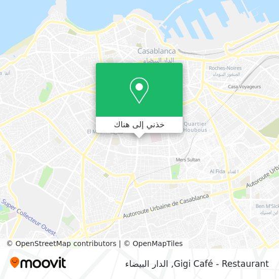 خريطة Gigi Café - Restaurant