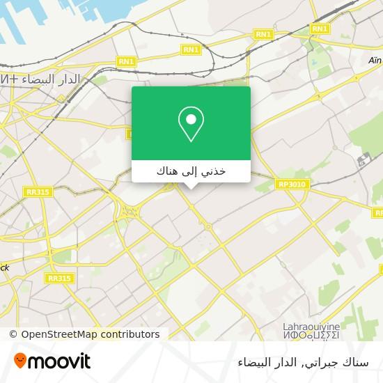 خريطة سناك جبراتي