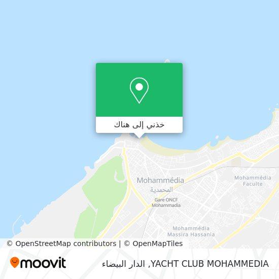 خريطة YACHT CLUB MOHAMMEDIA