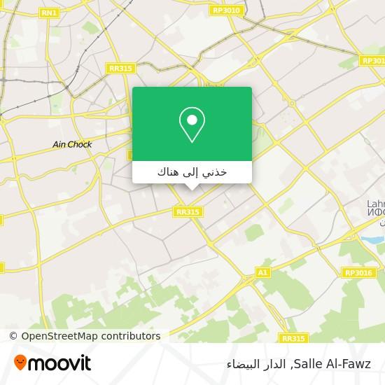 خريطة Salle Al-Fawz