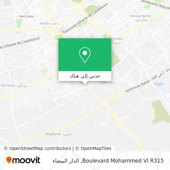 خريطة Boulevard Mohammed VI R315