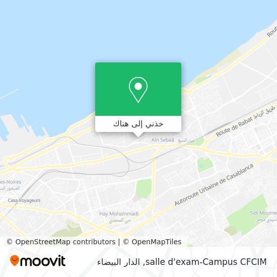 خريطة salle d'exam-Campus CFCIM