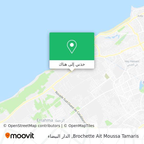 خريطة Brochette Ait Moussa Tamaris