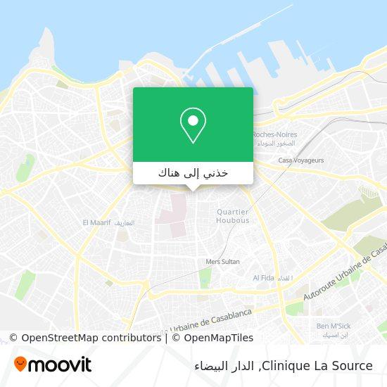 خريطة Clinique La Source