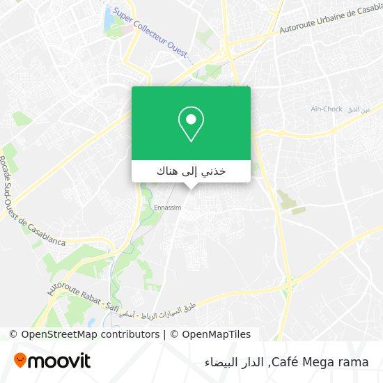 خريطة Café Mega rama