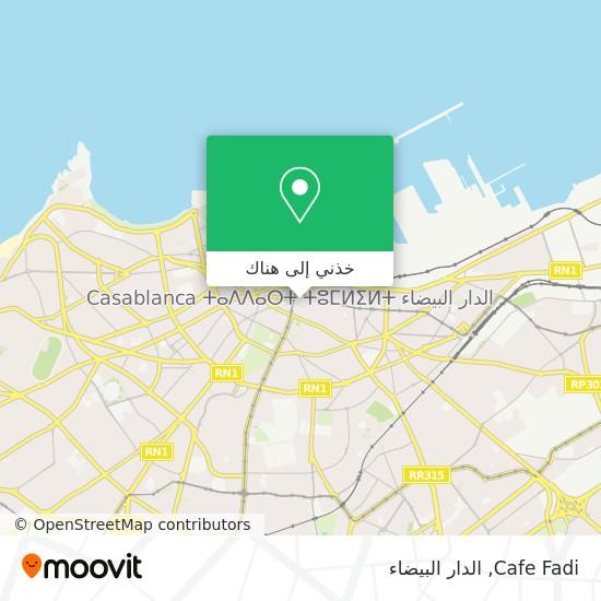 خريطة Cafe Fadi