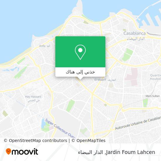خريطة Jardin Foum Lahcen