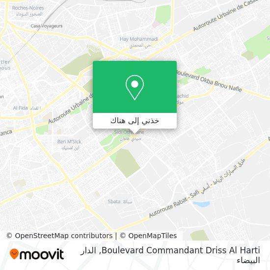 خريطة Boulevard Commandant Driss Al Harti