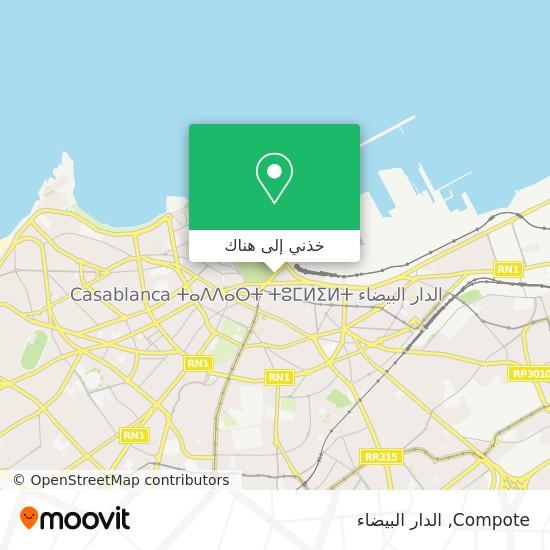 خريطة Compote